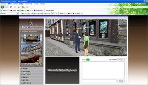 3Di Open Viewer Demo