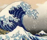 The Coming 3D Tsunami