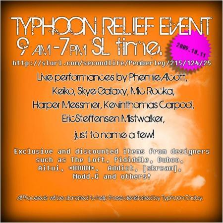 typhoon-relief-poster-orange